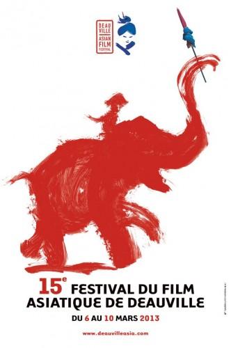 Fest-Asiatique-Deauville2013_Leblogreporter-Blogdesfestivals